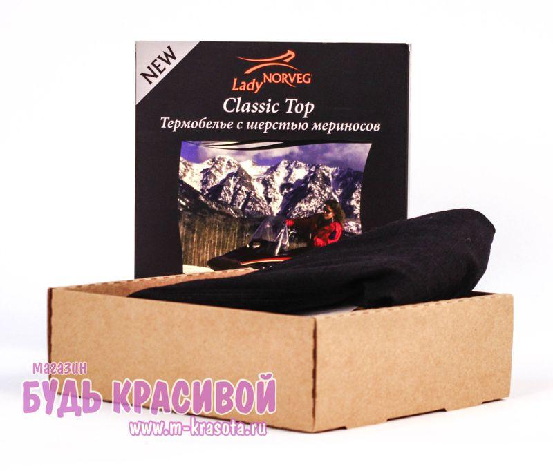 Теплое термобелье для женщин NORVEG Classic