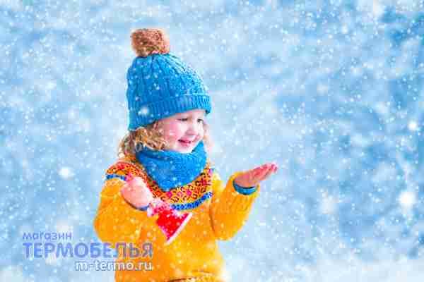 Детское термобелье для зимнего и весеннего отдыха.