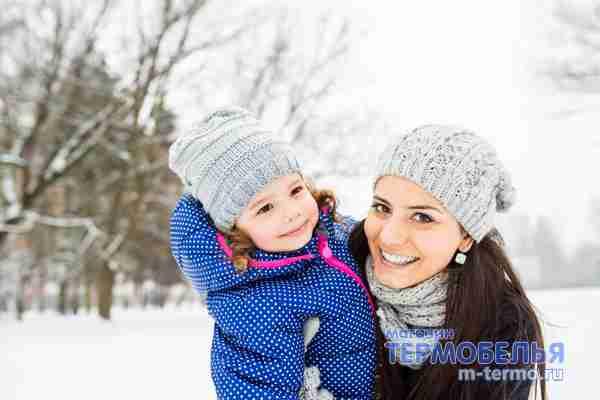 Термобельё для прогулок для молодых мам с ребенком.