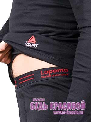 Мужское термобелье LOPOMA